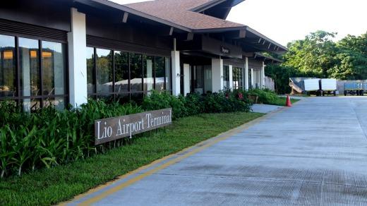 エルニドリオ空港